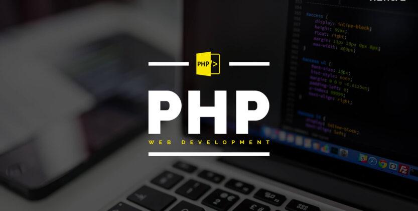 【PHP】関数(function)「関数の定義と呼び出し」について【入門】