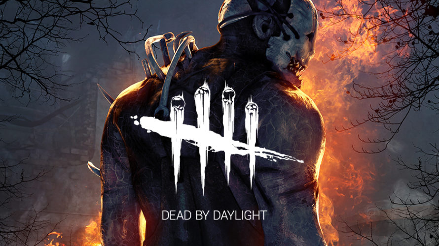 Read more about the article 【Game】大型アプデ情報 5.2.0【Dead By Daylight】